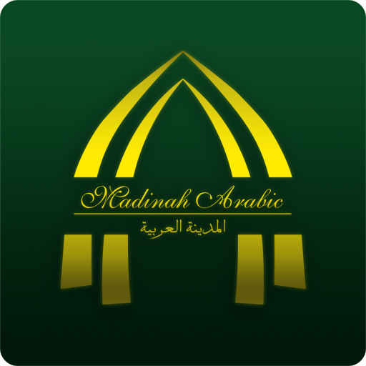 Learn Arabic Today! Arabic Language Course Index