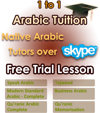 Learn Arabic,  Free Trial Lesson