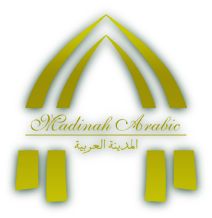 Madinah Arabic