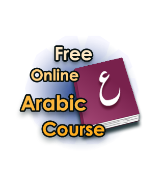 Learn Arabic, Free Course