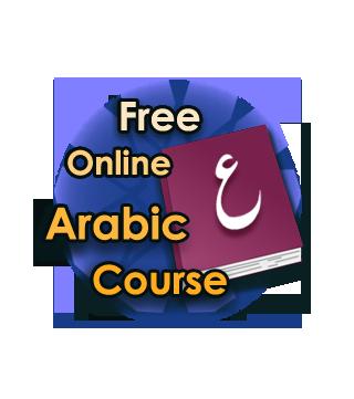 Kitchen ware in arabic language - Learn Arabic to ...