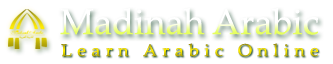 Madinah Arabic Learn Arabic Online