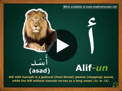 learn-arabic-alphabet