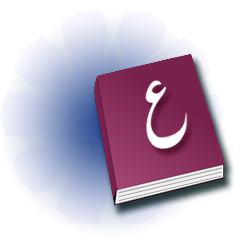Learn Arabic with our free courses